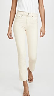 Brock Collection Straight Jeans