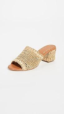 75be962530085 Sale on Slide Shoes | SHOPBOP