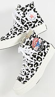 Converse Chuck 70 Logo Play High Top Sneakers