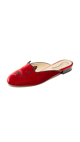 Charlotte Olympia Kitty Slipper Mules In Red/Gold