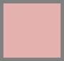 粉色赤土色