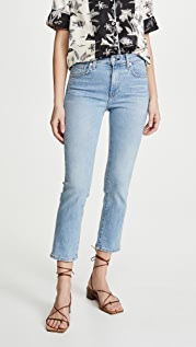 CQY Friend High-Rise Straight Leg Jeans