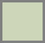 Полупрозрачный неоновый желтый