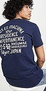 Deus Ex Machina Deus Tokyo Logo Tee