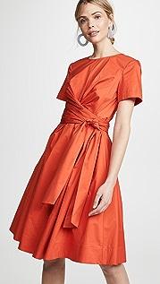 Diane von Furstenberg Платье Gemma