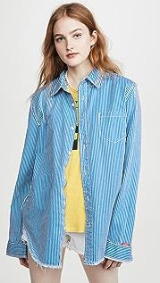 Denimist Рубашка с потрепанными краями