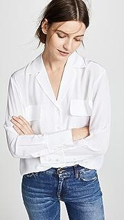 FRAME Шелковая блуза с карманами