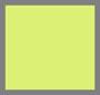 неоновый желтый
