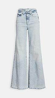 Good American Good Pallazo Jeans