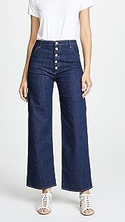 M.i.h Jeans The Paradise 牛仔裤