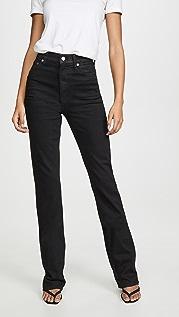 Helmut Lang Femme Boot Cut Jeans