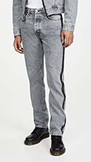 Helmut Lang Masc Hi Straight Denim Jeans