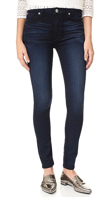 Hudson Barbara High Waisted Super Skinny Jeans