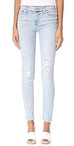 Destroyed jeans kaufen