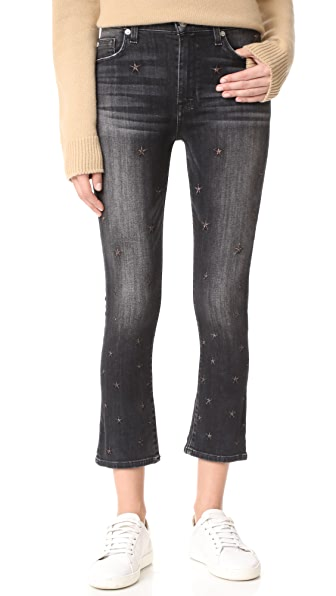 Hudson Harper High Rise Cropped Jeans - Night Star