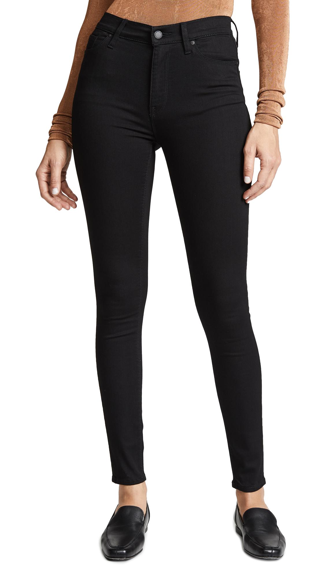 Hudson Barbara High Waisted Skinny Jeans In Black