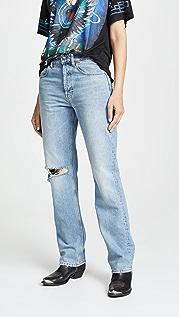 IRO.JEANS Ladyla Wide Leg Jeans