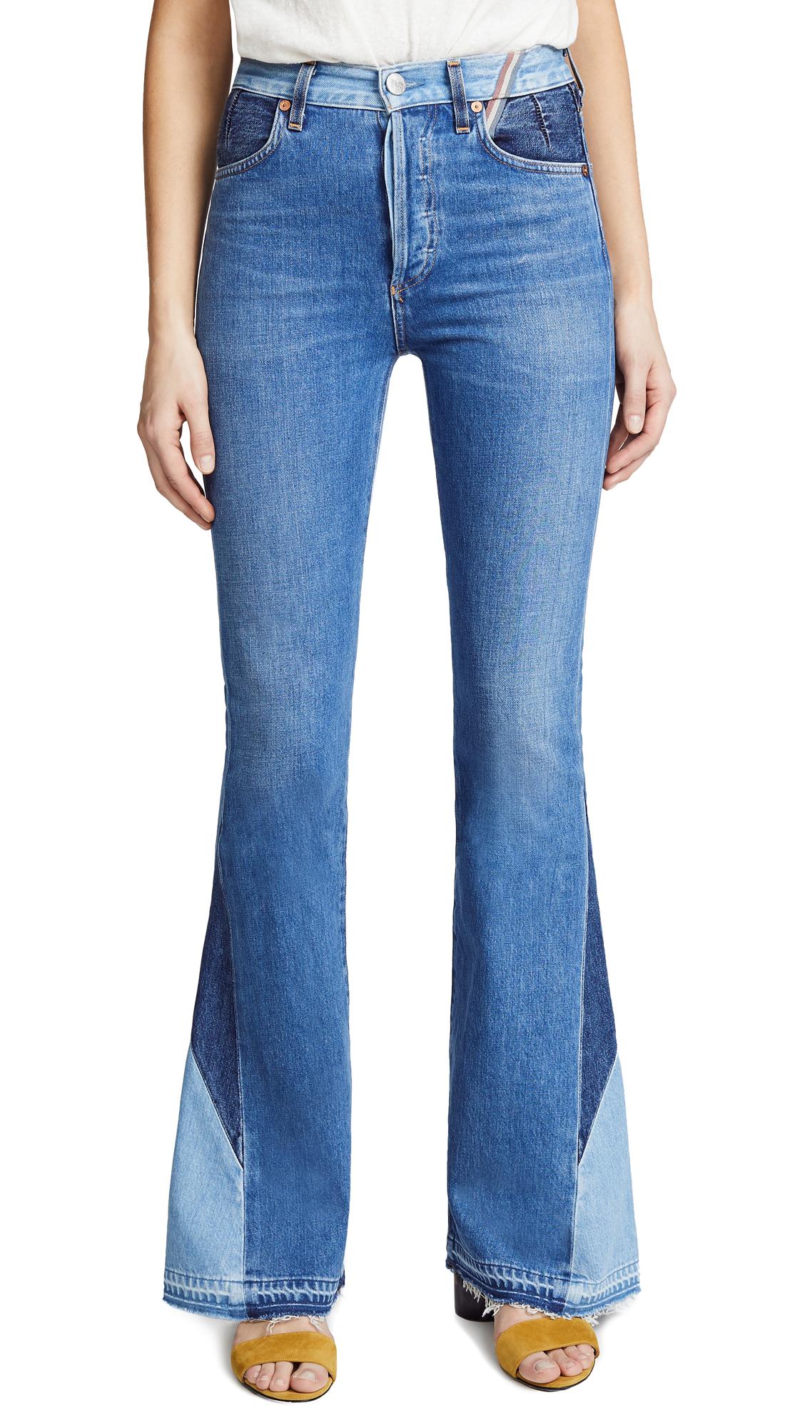 Jean Atelier Janis Flare Jeans In Jagger