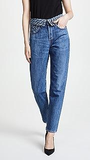 Jean Atelier Flip in Jeans