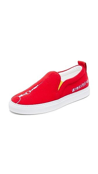 Joshua Sanders Shanghai Slip On Sneakers - Red