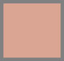 розово-коричневый