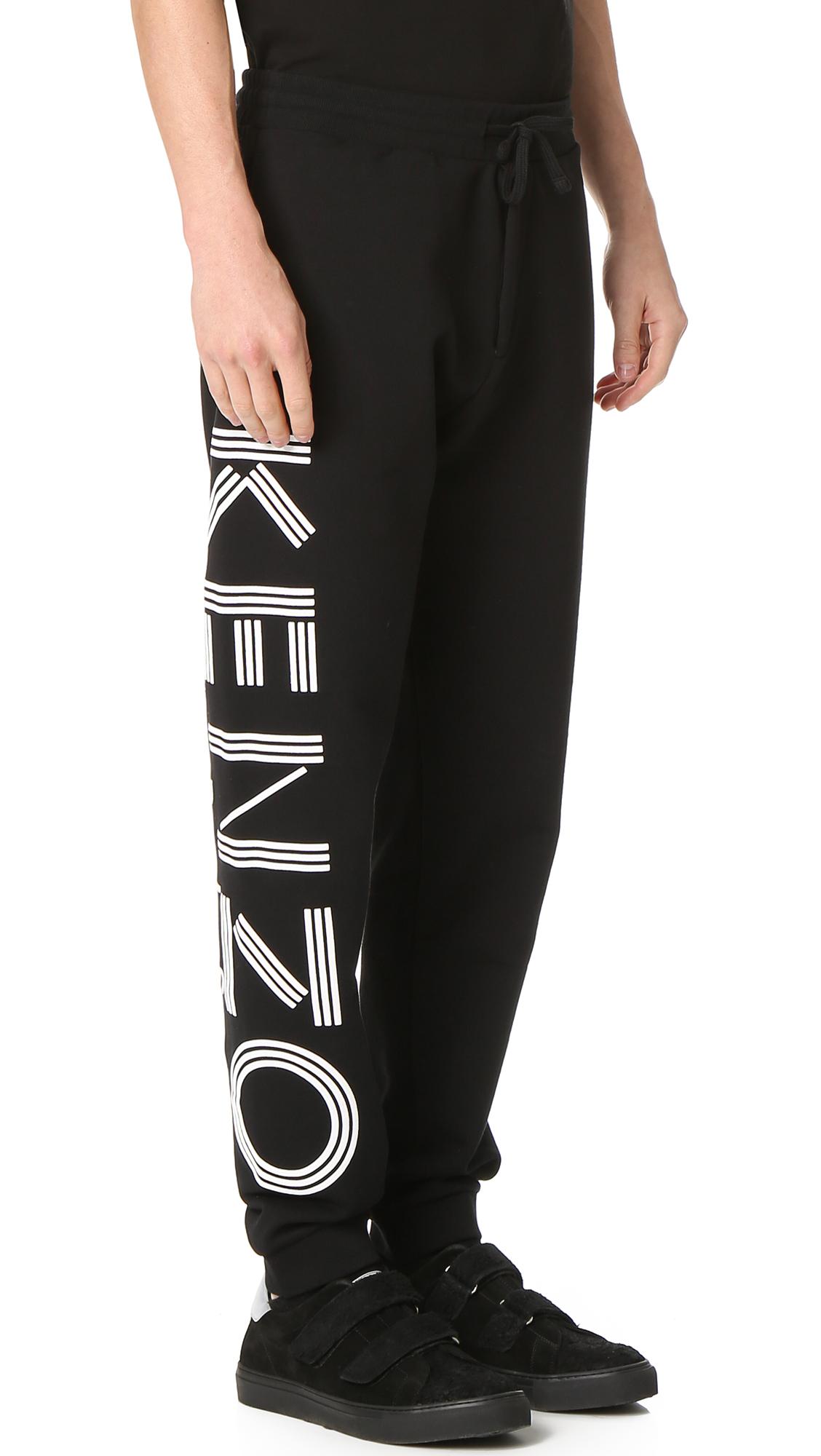 KENZO Cotton Classic Molleton Sweatpants