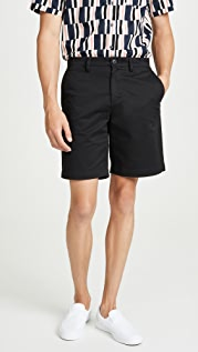 Lacoste Stretch Regular Fit Bermuda Shorts