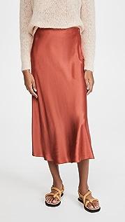 Le Kasha Aksou Skirt