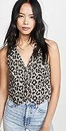 Le Superbe Leopard De Janeiro Vest