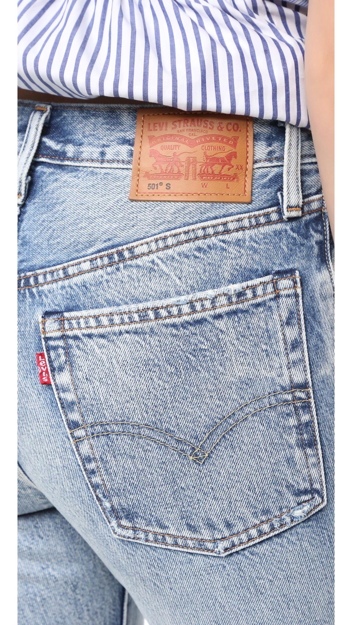 9aca70af77df Levi s 501 Skinny Jeans