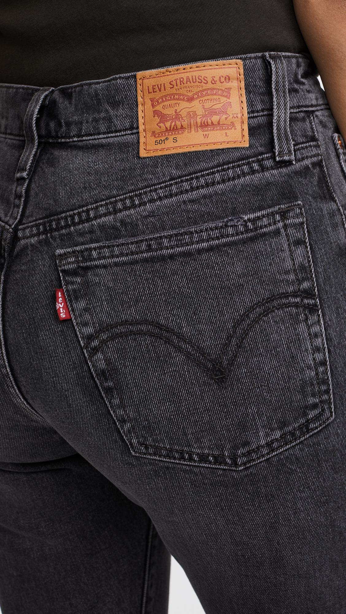 cd6f239c8d7e Levi's 501 Stretch Skinny Jeans | SHOPBOP