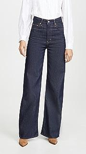 Levi's Широкие джинсы Ribcage