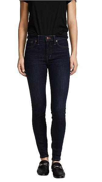 High-Rise Stretch-Denim Skinny Jeans, Larkspur