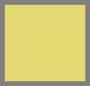 стильный желтый