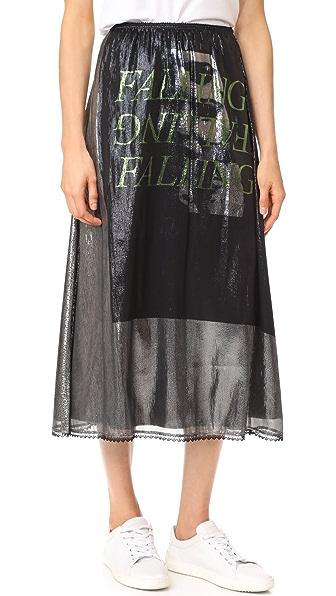 McQ - Alexander McQueen Lurex Fluid Gather Skirt - Multi Silver