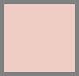 浅粉色混色