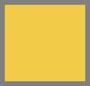 желтый цейлонский