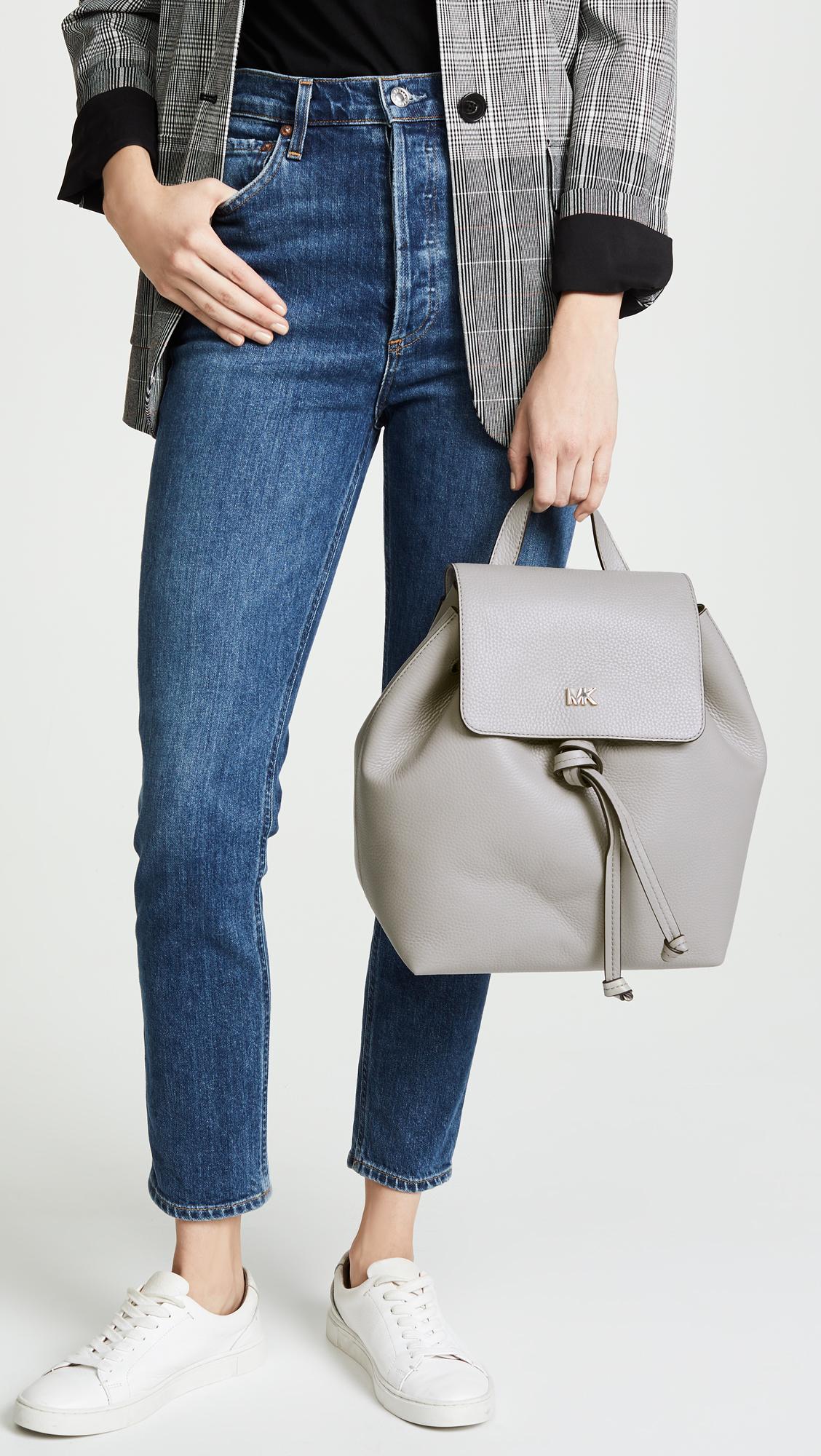 652659e0c669 MICHAEL Michael Kors June Medium Flap Backpack | SHOPBOP