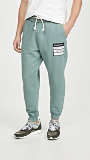 Maison Margiela Basic Sweatpants