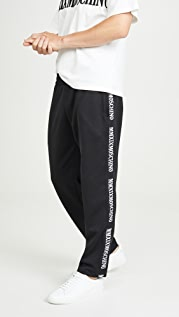 Moschino Track Trousers