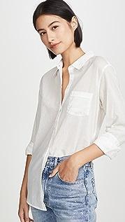 Nili Lotan 棉质巴厘纱衬衫