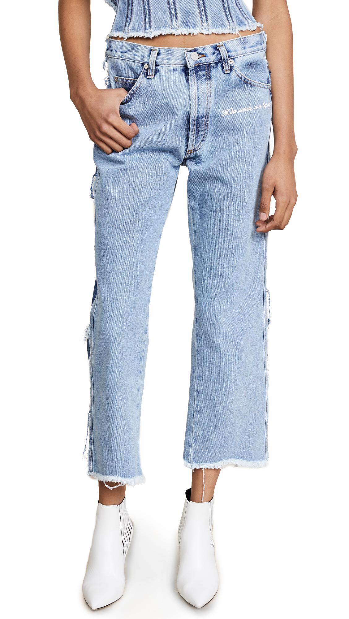 Natasha Zinko Denim Stonewash Cropped Jeans In Stonewash