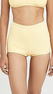 Peony Swimwear 香蕉比基尼泳裤