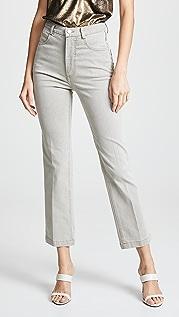 Rachel Comey Bismark Pants