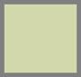 прозрачный неоновый желтый