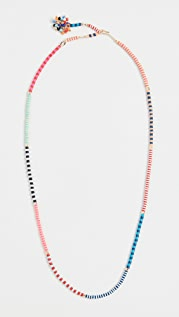 Roxanne Assoulin Happy Stripes Necklace