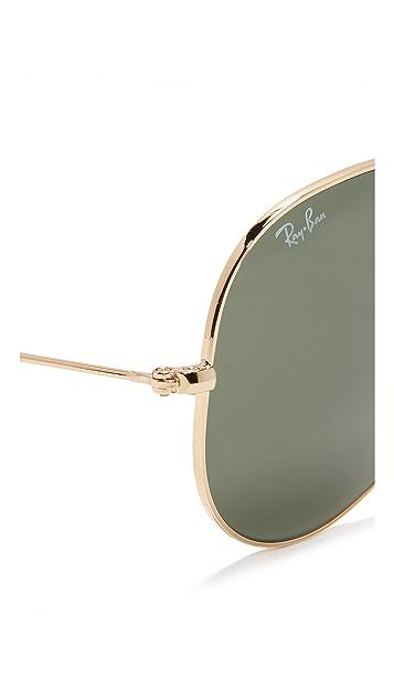 Ray-Ban Oversized Aviator Sunglasses