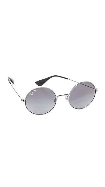 Ray-Ban Polarized Round Sunglasses
