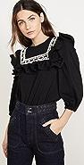 Runway Marc Jacobs 蕾丝饰边和荷叶边平纹针织 T 恤