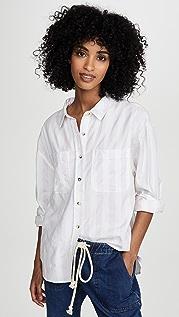 Rolla's Рубашка в полоску с напуском